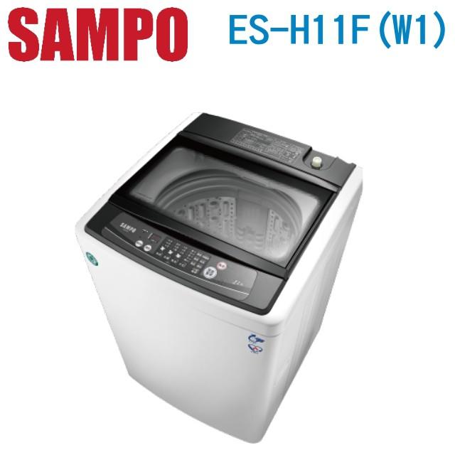 SAMPO聲寶 11公斤 單槽定頻洗衣機 ES-H11F(W1)