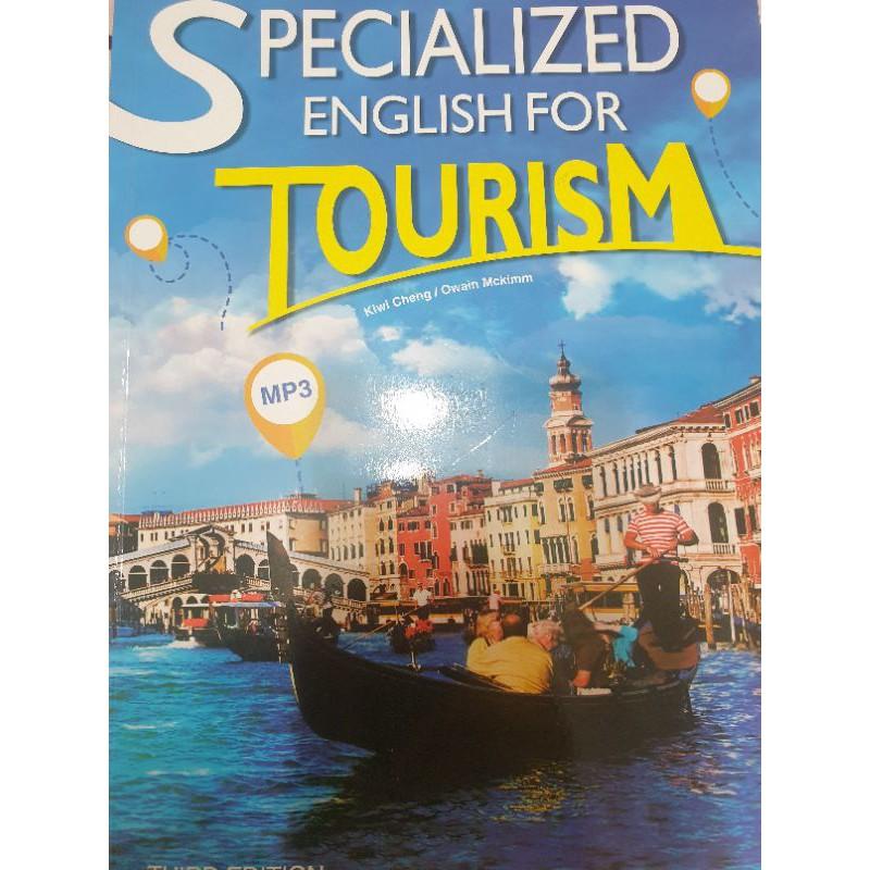 出清Specialized English for Tourism9.9新