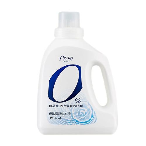 Prosi 普洛斯 0%低敏濃縮洗衣精(1500ml)【小三美日】限宅配 D760024