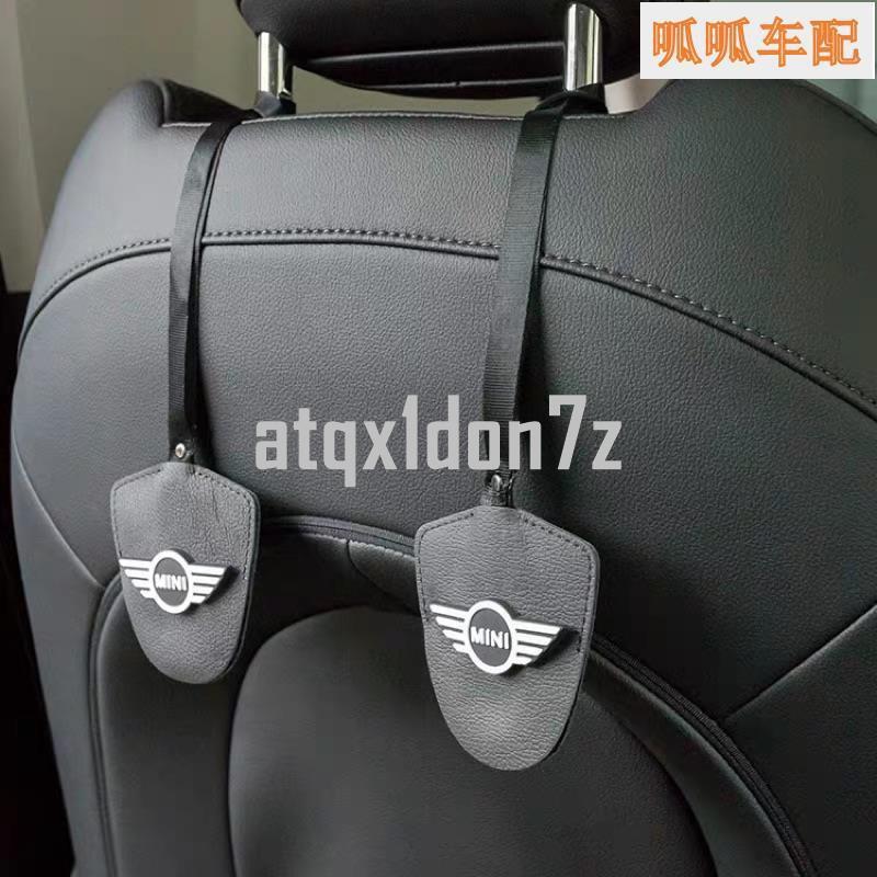 (呱呱車配)MINI COOPER COUNTRYMAN CLUBMAN 掛鉤 座椅 置物勾 後座 飲料 包包
