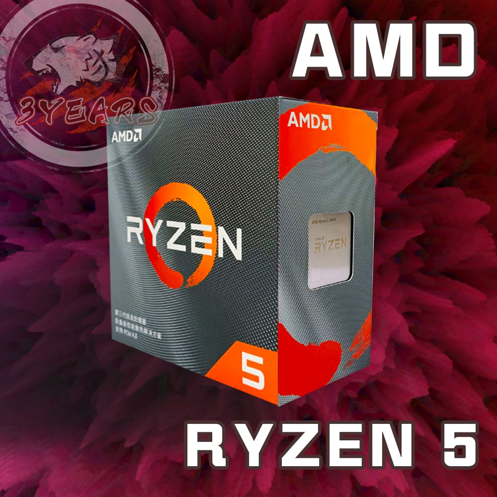 真香! R5-3500X R5-3600 R5-3600X ( AMD Ryzen  RYZEN 5 ) 現貨可店取