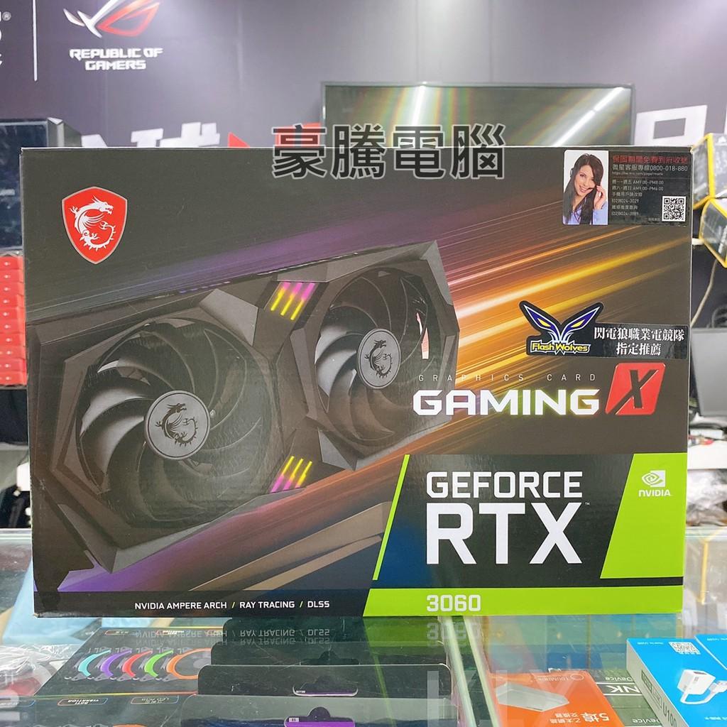 【豪騰電腦】微星 RTX 3060 GAMING X 12G 顯示卡