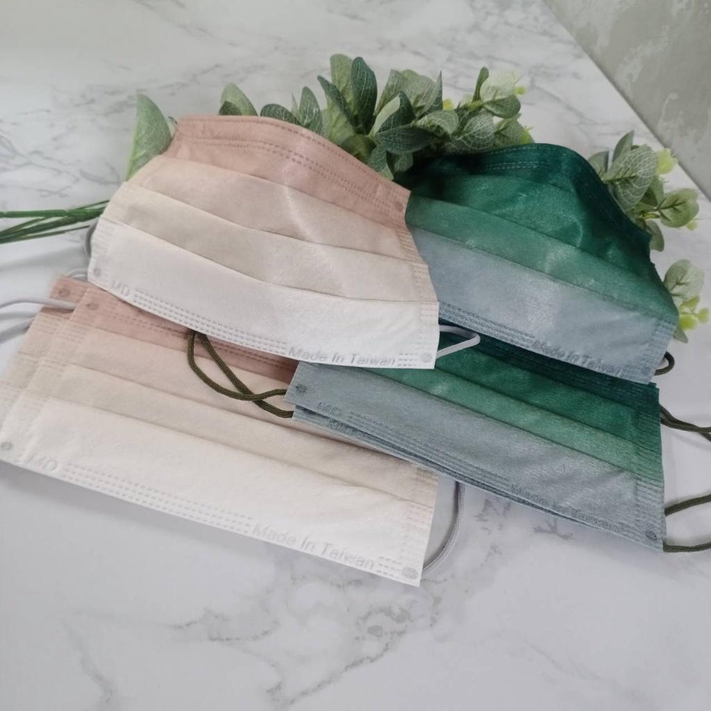 睿昱醫療口罩 台灣製造雙鋼印超美漸層配色漸層網美口罩