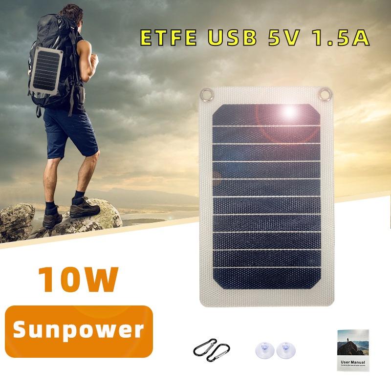 輕薄ETFE太陽能便攜板Sunpower單晶電池戶外充電帶重啟功能發電板