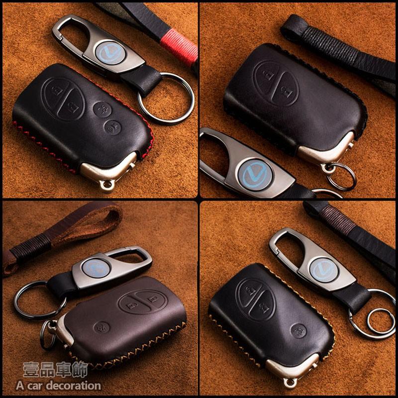 LEXUS 淩誌 RX350 CT200h IS250 GS300 ES350 RC200 汽車真皮鑰匙套 鑰匙皮套