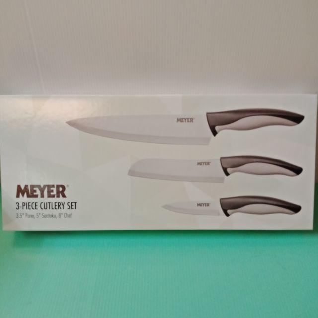 安麗 美亞刀具組 MEYER萬用廚刀三件組 蝦皮優選 全新