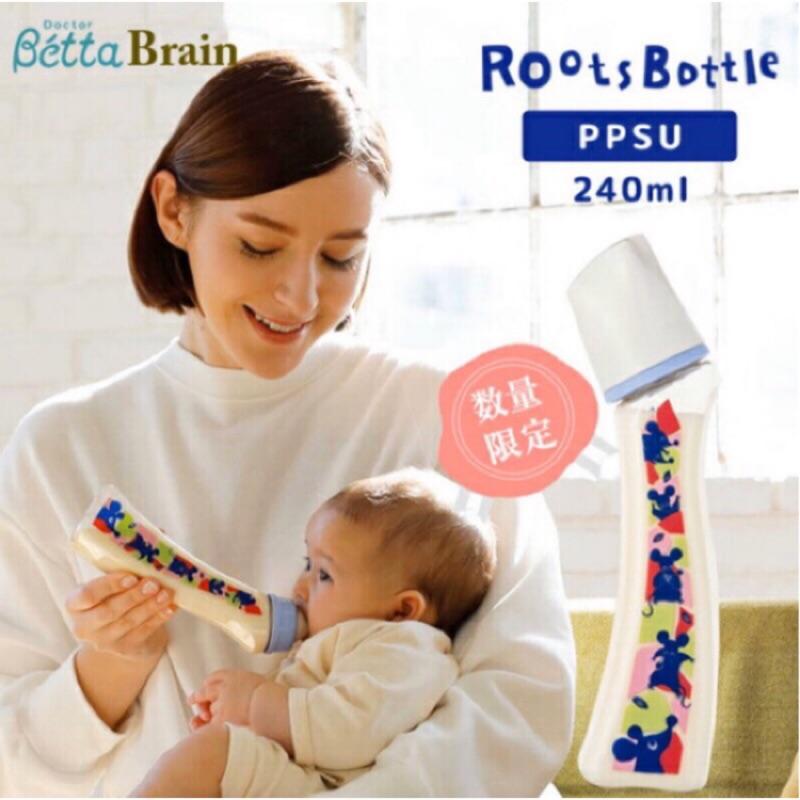 《Betta 限定款》小葵麻麻日本代購 Betaa禮盒 Betta (PPSU材質) Betta鼠年 日本BETTA