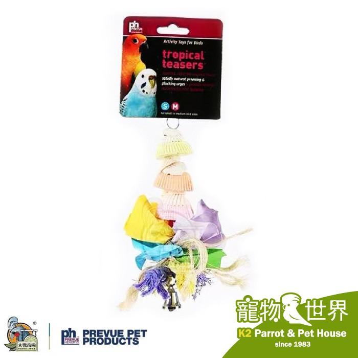 美國PH 熱帶逗趣 熱帶茶茶逗趣餅乾 鳥玩具 啃咬玩具 中小型鳥 鸚鵡玩具《寵物鳥世界》DA0436