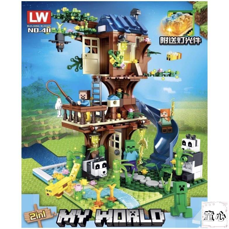 -現貨- LW 411 我的世界系列 森林樹屋 /相容樂高 16033 21318$