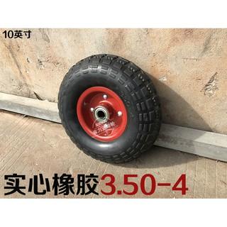 🔥火爆上市🔥10寸油桶車輪子3.50-4實心橡膠輪胎老虎車輪免充氣橡膠條烽火腳輪