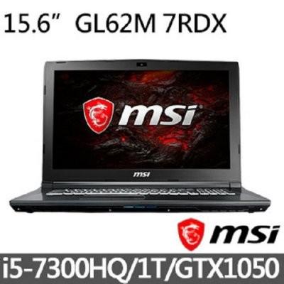 詢問絕對再優惠【msi】GL62M 7RDX-1453TW i5-7300HQ GTX1050-4G 電競筆電