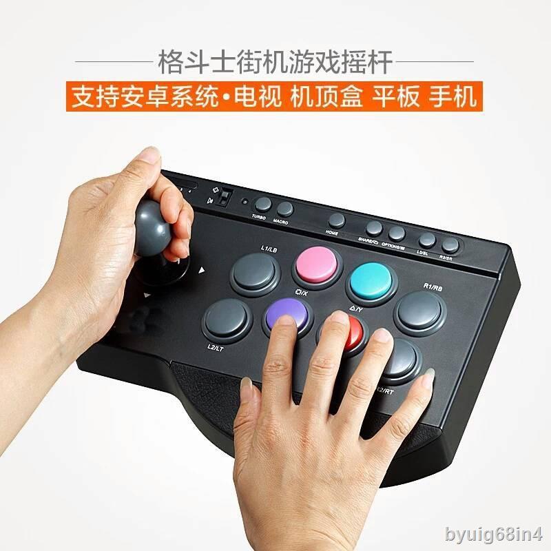 🔥現貨🔥❏萊仕達xbox 360街機搖桿拳皇97電腦家用雙人有線格鬥遊戲機PS4 xbox one