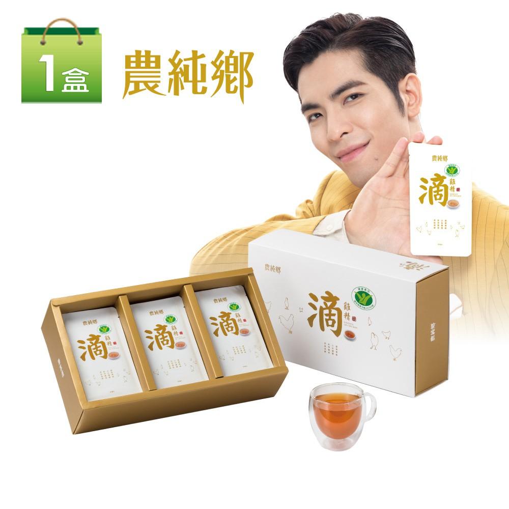 農純鄉滴雞精21入冷凍版禮盒(原廠供貨)