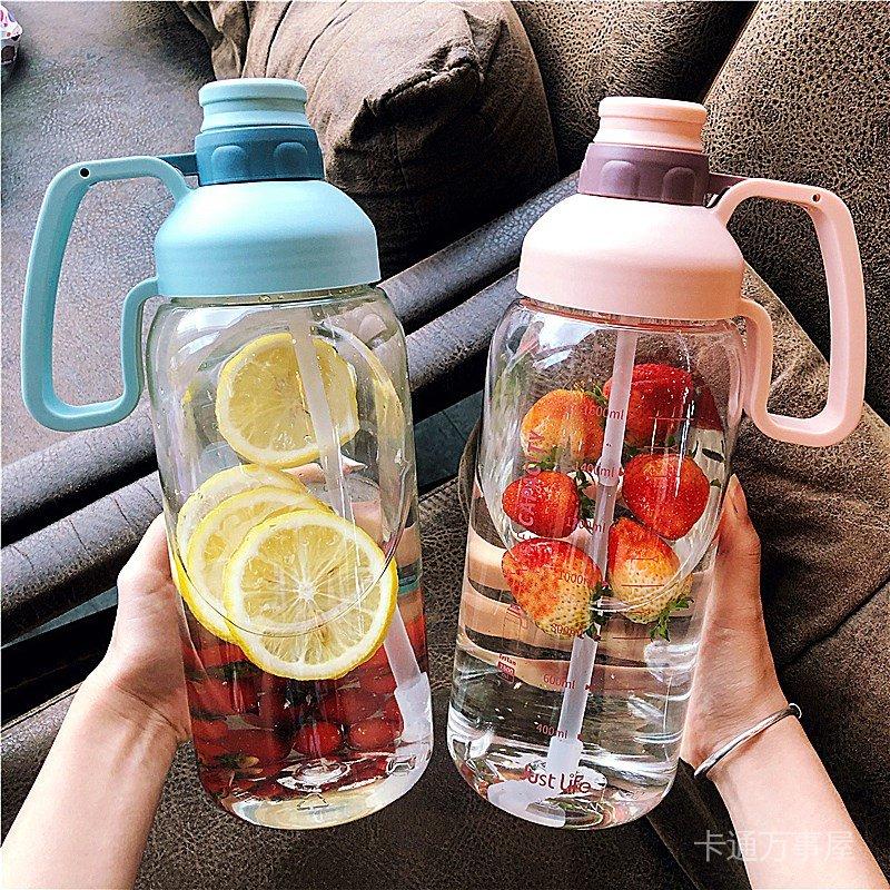 韓版大容量吸管塑料水杯男女學生刻度水瓶便攜運動健身隨手水杯子