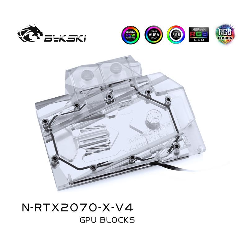 【前沿科技賣場】Bykski N-RTX2070-X-V4顯卡水冷頭NVIDIA公版RTX2070