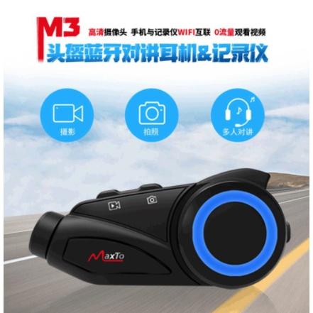 MaxTo M3 M3S行車紀錄器 1080P 安全帽藍牙耳機 機車行車紀錄器 高清錄影 藍芽耳機