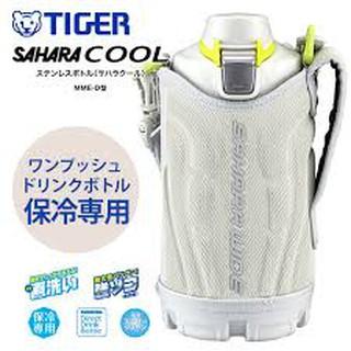 🏠日本進口🏠虎牌TIGER 彈蓋式 運動型 真空 保冷瓶 保冷杯 MME系白色 800ML/ 1L/ 1.5L