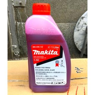 [扣辣五金] Makita 牧田 2T 二行程機油 德國製 割草機 鏈鋸 噴霧機 小松 Stihl 機油 新北市
