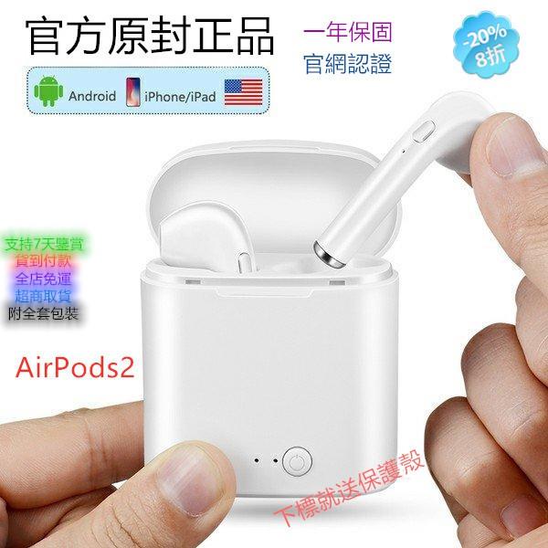 Airpods Pro 99%新二手未拆封apple airpods 2 無線耳機 藍牙耳機 蘋果三代藍芽耳機