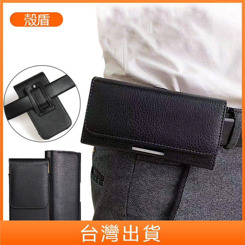 殼盾 商務手機腰包皮套 三星 Galaxy A52 A42 A32 5G 皮帶包背腰套 腰間包 荔枝紋高檔皮套 手機殼