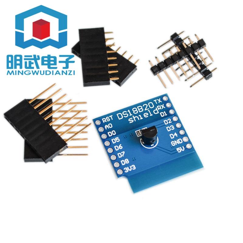 (量大價優)DS18B20測溫傳感器模塊 測溫模塊FOR D1 mini WIFI擴展板學習板 MW