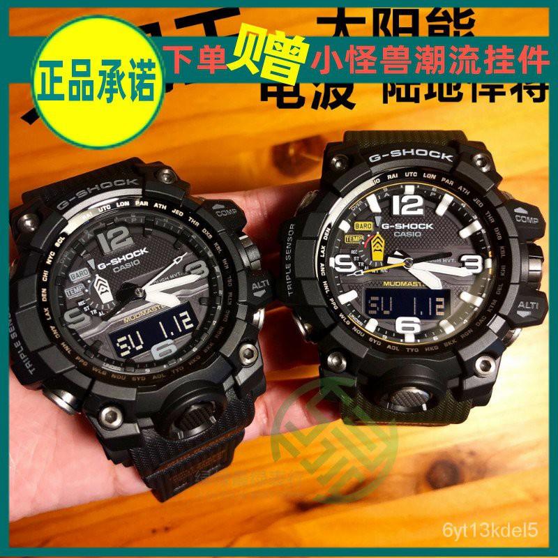 卡西歐G-SHOCK大泥王太陽能電波GWG-1000-1A1/1A/1A3/GB-1A 手錶
