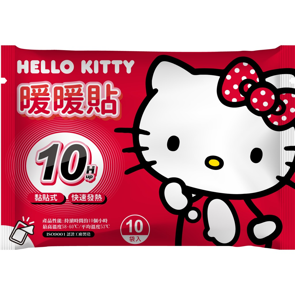 【YOU CAN BUY】【HELLO KITTY】暖暖貼~黏貼式暖暖包(10入)