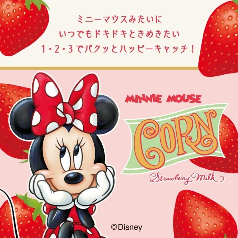 (預購)Tokyo Banana 迪士尼 米妮 Minnie Mouse 米奇頭立體造型 草莓牛奶餅乾 日本代購