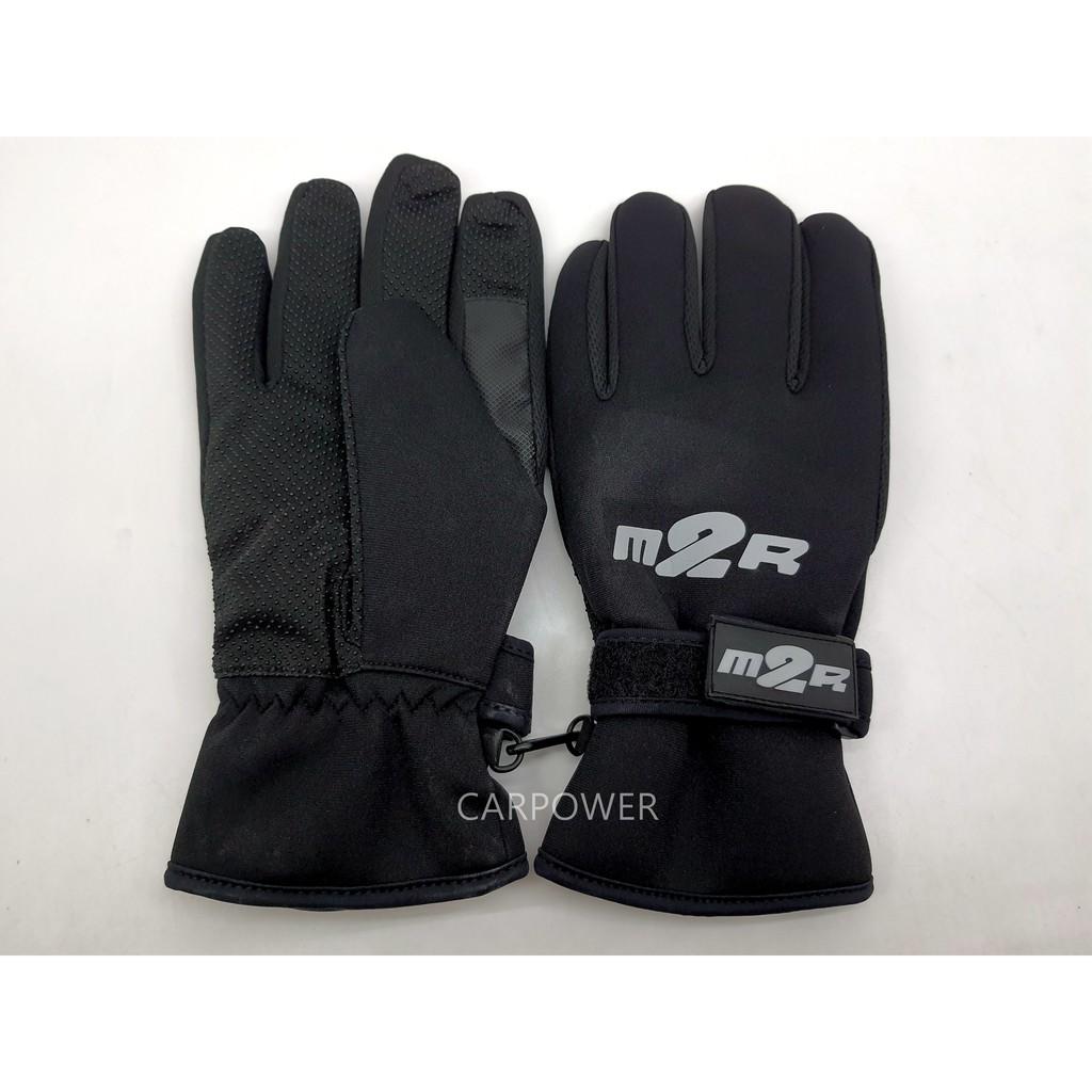 【carpower汽機車】M2R G01 G-01淺水布材質 防水防寒手套 防滑手套 機車手套