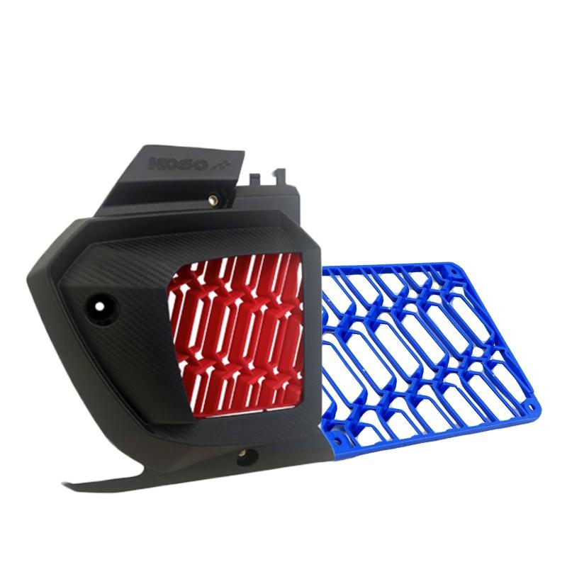 KOSO 水箱護罩 水箱護網  導風水箱護罩 進氣蓋 水箱罩 適用FORCE SMAX DRG