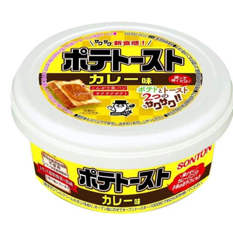 【現貨】日本新食感 sonton吐司抹醬 咖哩吐司抹醬 咖哩抹醬90g