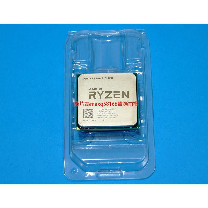 AMD Ryzen 5 2600X 6C12T 正式版 散裝無風扇 0070