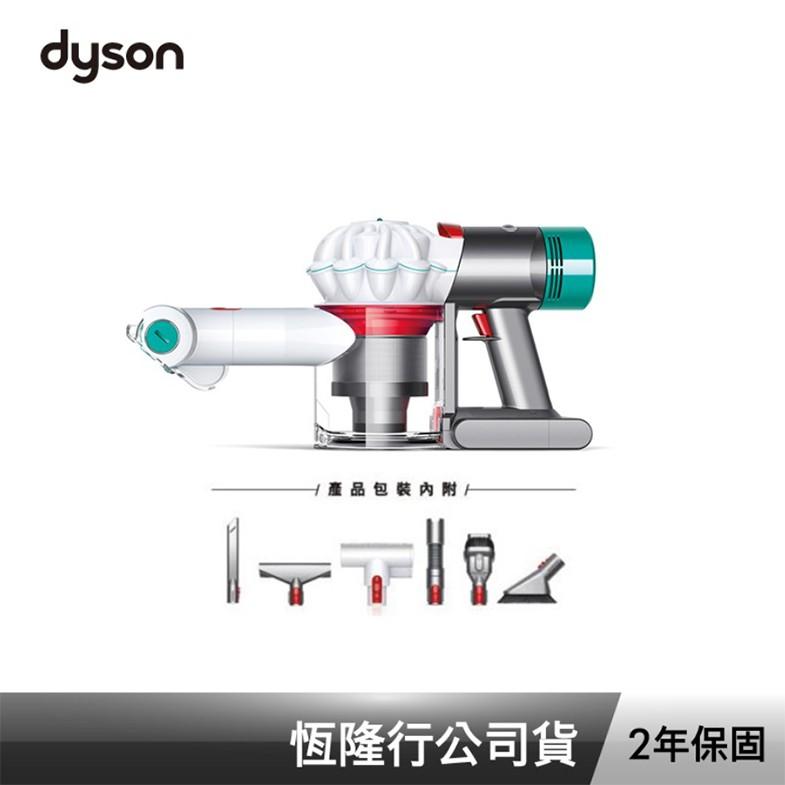 Dyson戴森 V7 HH11 mattress無線除塵蹣吸塵器 2年保 升級組 享滿額贈