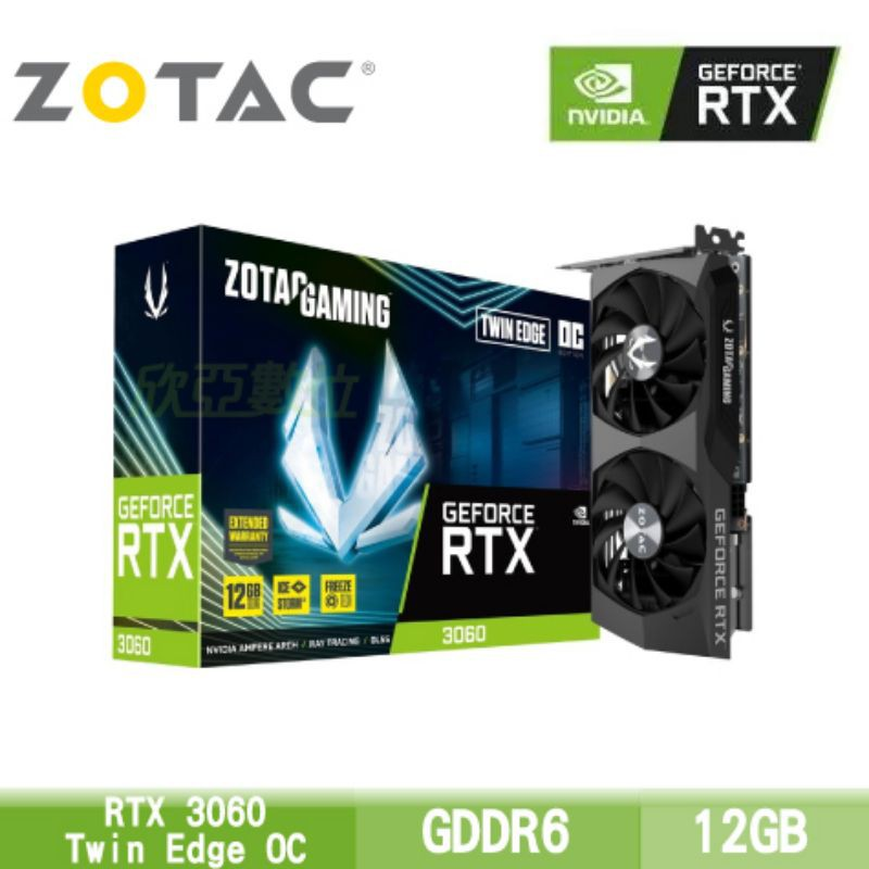 現貨x1 ZOTAC RTX 3060 DDR6 12G 顯示卡 3070 2070 2080 3080 2060
