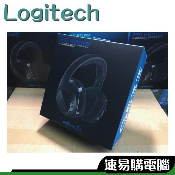 Logitech 羅技 G533 電競耳麥 無線 杜比7.1環繞 原廠二年保固 超取 免運