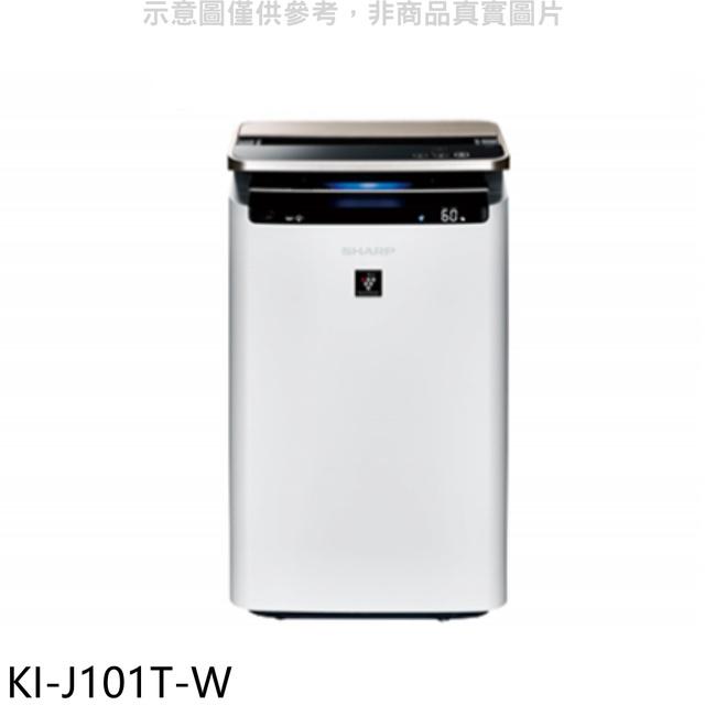 SHARP夏普 23坪日本原裝空氣清淨機 KI-J101T-W 廠商直送