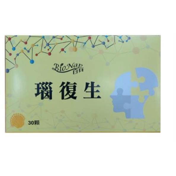 BIONAP百貝思緒靈敏加倍樂活(30顆/盒)
