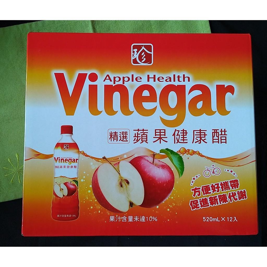 百家珍蘋果醋 520毫升 X 12入《宅配免運》好市多線上代購