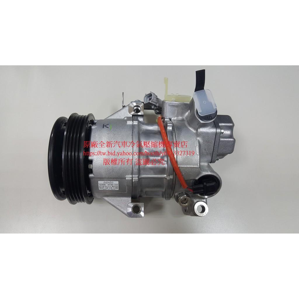 TOYOTA 豐田 YARIS 小鴨 1.5L 原廠全新汽車冷氣壓縮機 (2005~2014出廠車款適用)