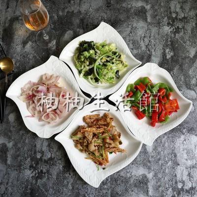 柚柚生活館盤子菜盤陶瓷家用菜盤純白微波爐早餐盤西餐盤水果點心盤創意餐具