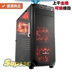 技嘉 RTX3080 VISION 芝奇G.SKILL 焰光戟 16G*2 雙通 D 0D1 筆電 電腦主機 電競主機