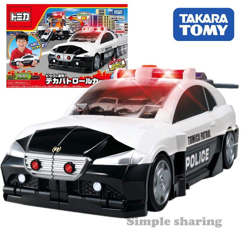 ❤精品❤TOMY多美卡聲光變形警察局巡邏車TOMICA小汽車大樓軌道套男玩具