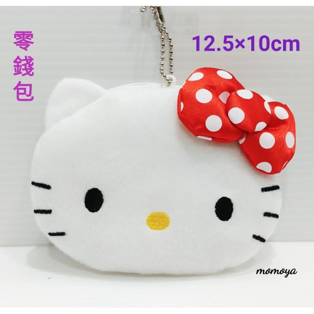 Hello Kitty 平絨造型臉 零錢包
