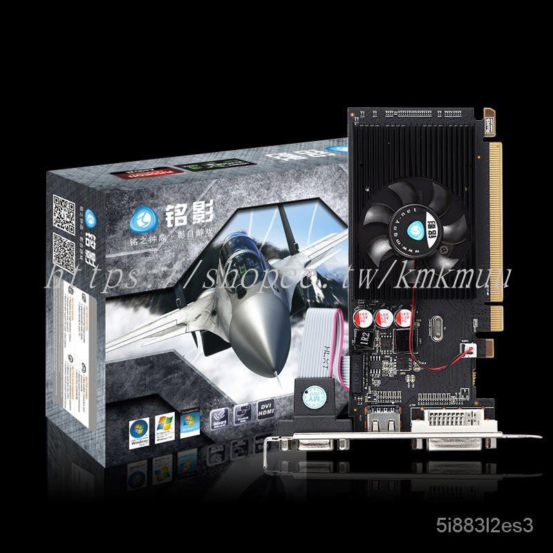 🎙現貨速發🎙銘影HD6450 獨顯D3獨立1G臺式機電腦遊戲半高刀卡顯卡虐GT710 2G