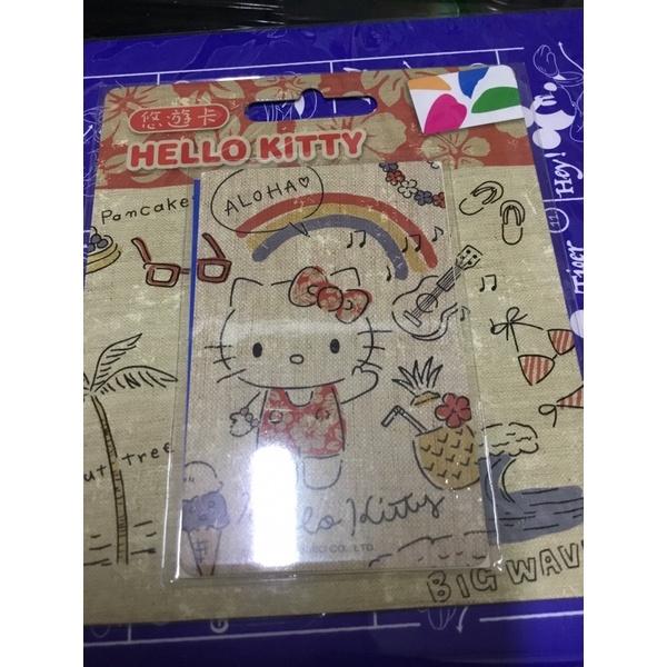 全新絕版HELLO KITTY悠遊卡-夏日復古趴一張直購800元