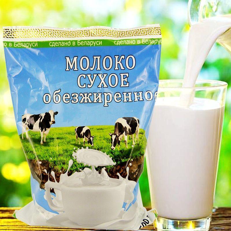 脫脂奶粉 500g 白俄羅斯 無添加劑 無糖奶粉 成人奶粉