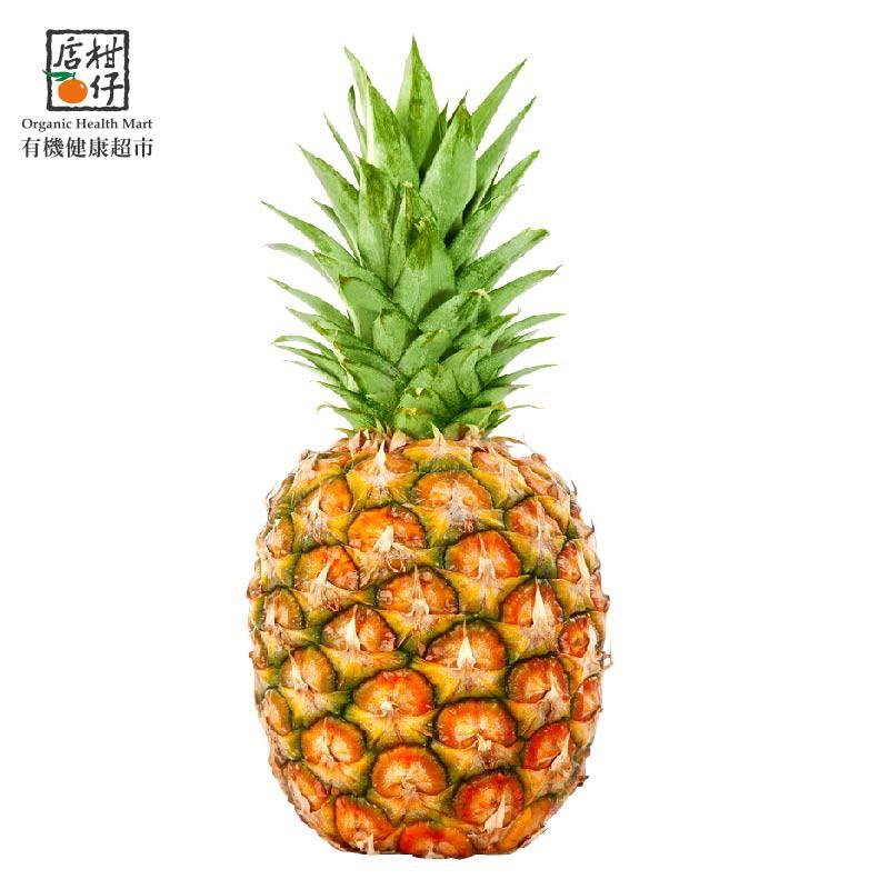 有機金鑽鳳梨(1.2kg-1.5kg/粒)
