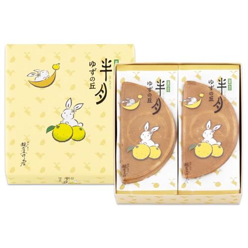 預購• 鎌倉半月柚子之丘- 季節限定柚子風味- 鎌倉五郎本店| 蝦皮購物