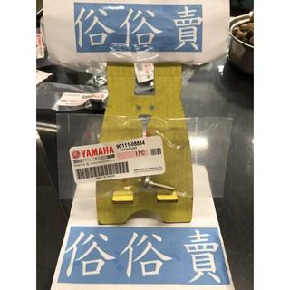 俗俗賣YAMAHA山葉原廠 螺栓 舊勁戰 新勁戰 GTR BWS R S MAX 碟盤螺絲 料號:90111-08834 台南市