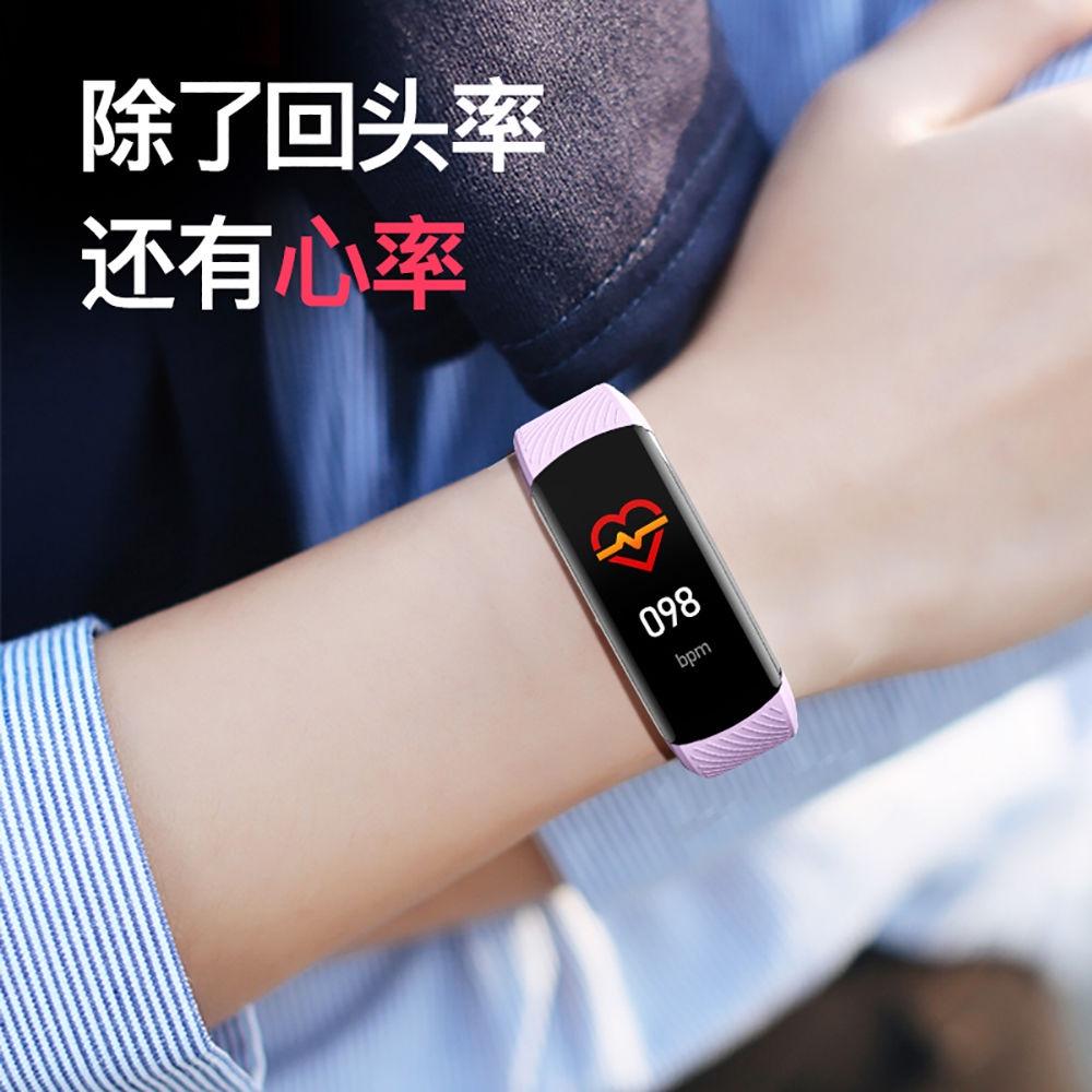 小米手環6 標準版 小米手環5 血氧檢測 小米手環 台灣保固一年 繁體中文 小米手環4智能手環手表心率血壓計步卡路里溫度